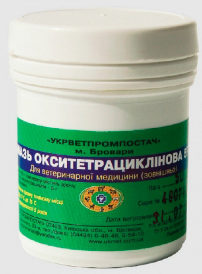 OXYTETRACYCLINE OINTMENT