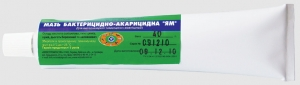 """BACTERICIDAL AND ACARICIDE OINTMENT """"YAM"""""""