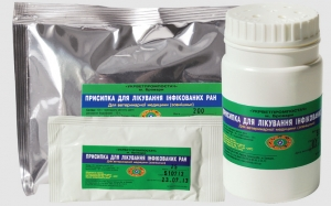 POWDER FOR INFECTED WOUNDS